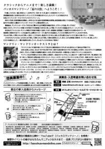 深川江戸資料館 レクホール @ 深川江戸資料館 | 江東区 | 東京都 | 日本